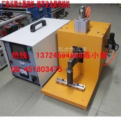 高频振动超声波金属焊接机图片