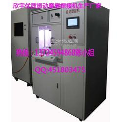 Y-701系列振动摩擦焊接机图片