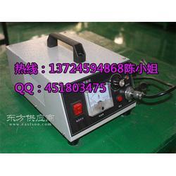 手持式超声波手焊机500W图片