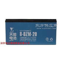 正品天能电池 48V20AH图片