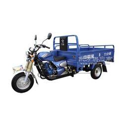 供应宗申250ZH-2三轮摩托车图片