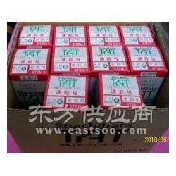 日本旗牌TAT速干印油TAT印油速干印油金属印油图片