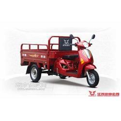 供應宗申銳龍T3新吉祥龍三輪摩托車圖片