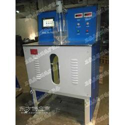 试验湿法强磁选机实验室强磁选机强磁机图片