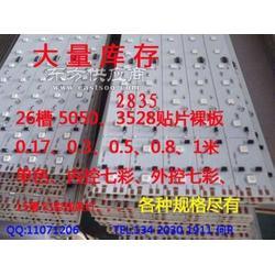 护栏管线路板线条灯线路板铝槽线路板图片