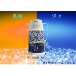 2828-DS青花保温保冰图片