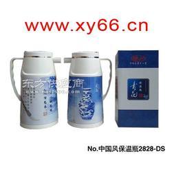 2828-DS中国风保温瓶图片
