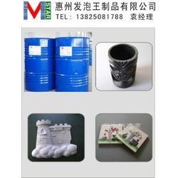 聚氨酯喷涂组合料图片