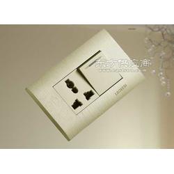 灯具照明开关开关插座加盟 墙壁开关代理图片