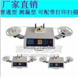 电子元件 仓库盘点机/SMT物料盘点机料 货到付款图片