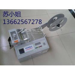 供应高品质箱包织带切割机 服装辅料织带切割机图片