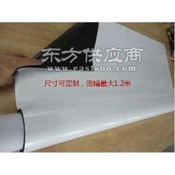 磁性软白板图片