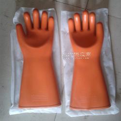 安防安全防护用品防护手套绝缘手套专卖图片