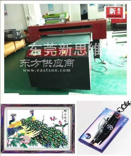 哪里有书画工艺印画加工 书画工艺品印刷加工设备