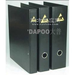 大量货供应防静电内环式文件夹图片