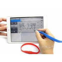 手腕带触控笔手环导电笔图片