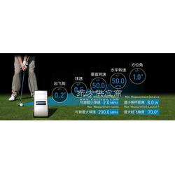 室内模拟高尔夫高速摄像版图片