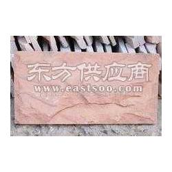 粉砂岩文化石图片
