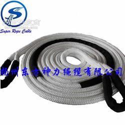 尼龙拖车绳pe拖车绳安全绳图片