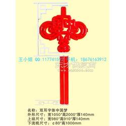 中国结灯招标亚克力led中国结经开区安装防水中国结图片