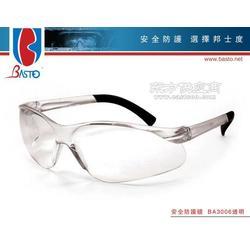 台湾邦士度BA3006防护 劳保 医疗 运动 驾驶钻探眼镜图片