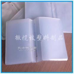 厂家销售pvc内页 塑料透明内页袋 磨砂名片册内页图片