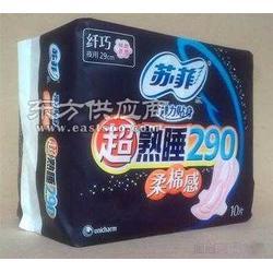苏菲卫生巾厂家代理商出厂图片