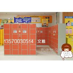 厂家直供超市条码寄存柜-储物存包柜定做图片