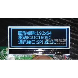 19264小尺寸LCD液晶显示屏 19264点阵COG低功耗显示模块图片