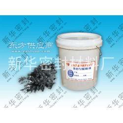 黑色泥状密封材料优质图片