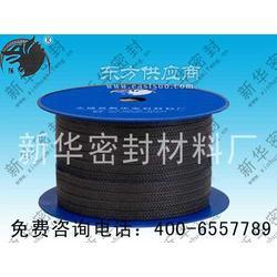 XHC-1006高水基III型盘根含油黑色优质图片
