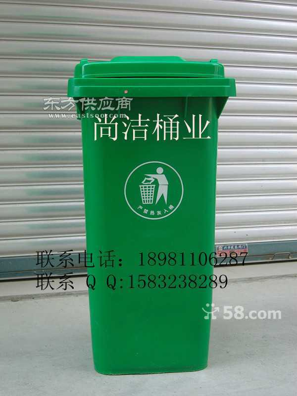 海边环卫垃圾桶厂家果皮箱的图片
