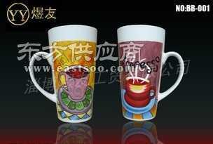 V形陶瓷杯