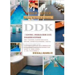 DDK帝肯品牌卫生间地面铺什么可询问14782824000图片