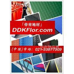 耐磨地坪施工方案找帝肯DDK公司帮助你图片