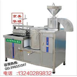 2013豆腐机器报价卤水豆腐机厂家石膏豆腐机器图片