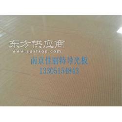 雕刻导光板 导光板生产厂家图片