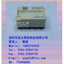 松下继电器DSP2a-DC24V原装新货.长期特价图片
