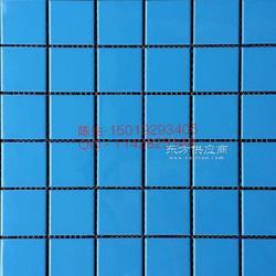 供应现货4848mm单色海蓝陶瓷马赛克-厂家图片