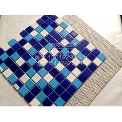 供应泳池陶瓷马赛克-釉面陶瓷闪电纹陶瓷泳池陶瓷图片