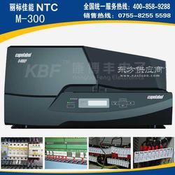 佳能标牌机M-300 电缆标牌机 挂牌打印机图片
