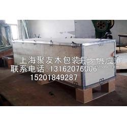 松江免熏蒸木箱图片