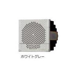 日本ARROW蜂鸣器ST-18AM-DCW图片