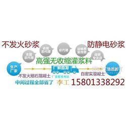 天津金刚砂耐磨硬化剂生产厂家15801338292图片