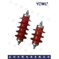 厂家供应HY10WR-51/134氧化锌避雷器图片