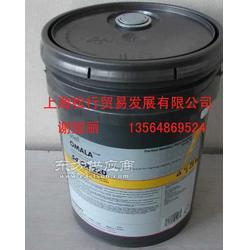 壳牌可耐压HD680号齿轮油S4 GX680合成齿轮油图片