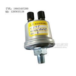 胜动VDO油压传感器600KW配件图片