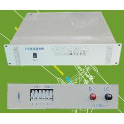 3000VA高频电力逆变电源直流110V电力机房设备专用电源图片