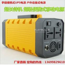 在線式便攜UPS移動電源 內置電源轉換器把鋰電池和交流市電轉換成交流220V/50HZ圖片