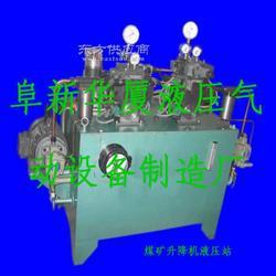 煤矿升降机液压站图片
